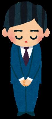 syazai_business_man-1