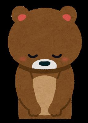 ojigi_animal_kuma