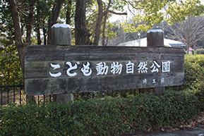 埼玉県東松山高坂のとんかつ屋・宅配・出前なら「とんかつぼたん」